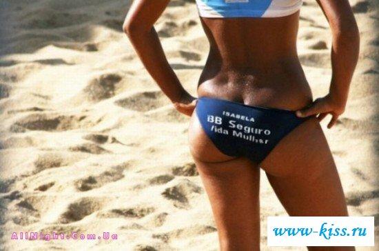 Смотреть пляжный онлайн